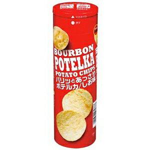 Bourbon北日本 鹽味洋芋片(65g) ブルボン ポテルカしお味