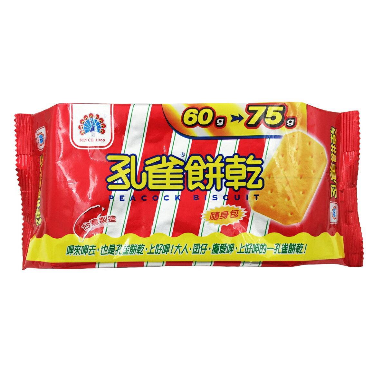 乖乖-孔雀餅乾(小)75g/(大)135g