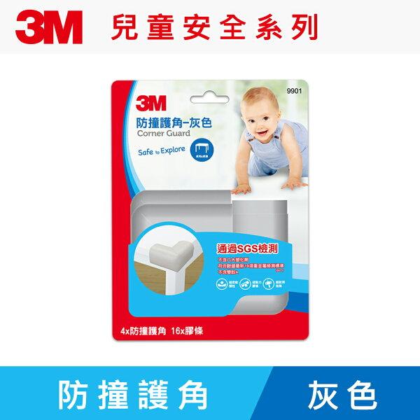 3M寢具家電mall:【3M】兒童安全防撞護角-灰色