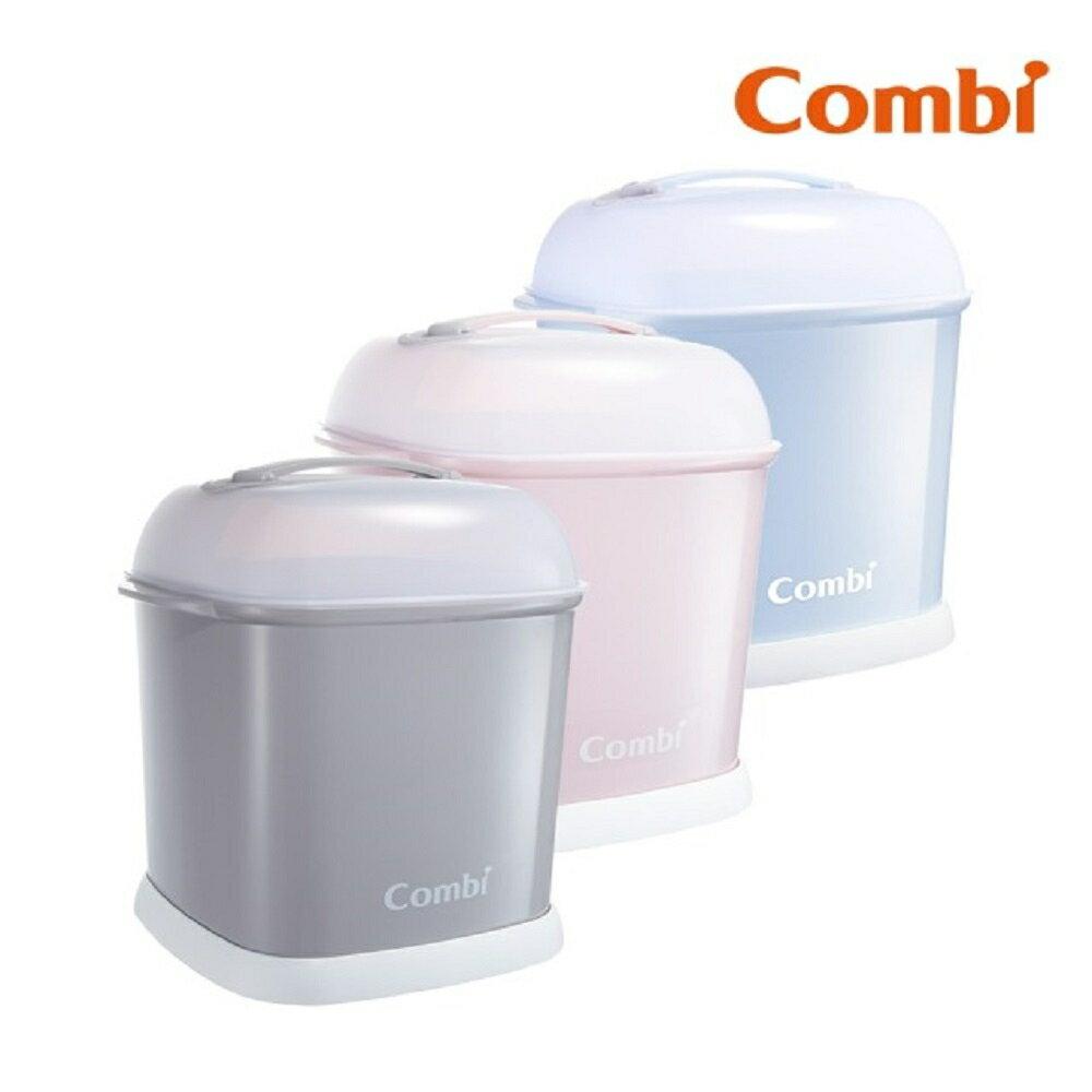 【Combi】康貝 奶瓶保管箱