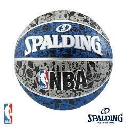 預購【SPALDING】斯伯丁 NBA籃球 塗鴉系列 室外 橡膠 7號球 -SPA83176 灰/藍/黑 [陽光樂活]