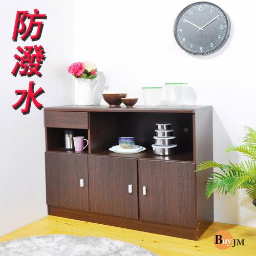 防潑水三門廚房櫃 餐櫃 收納櫃 電視櫃 置物櫃 碗盤櫥櫃【馥葉】型號DR133WA 促銷中