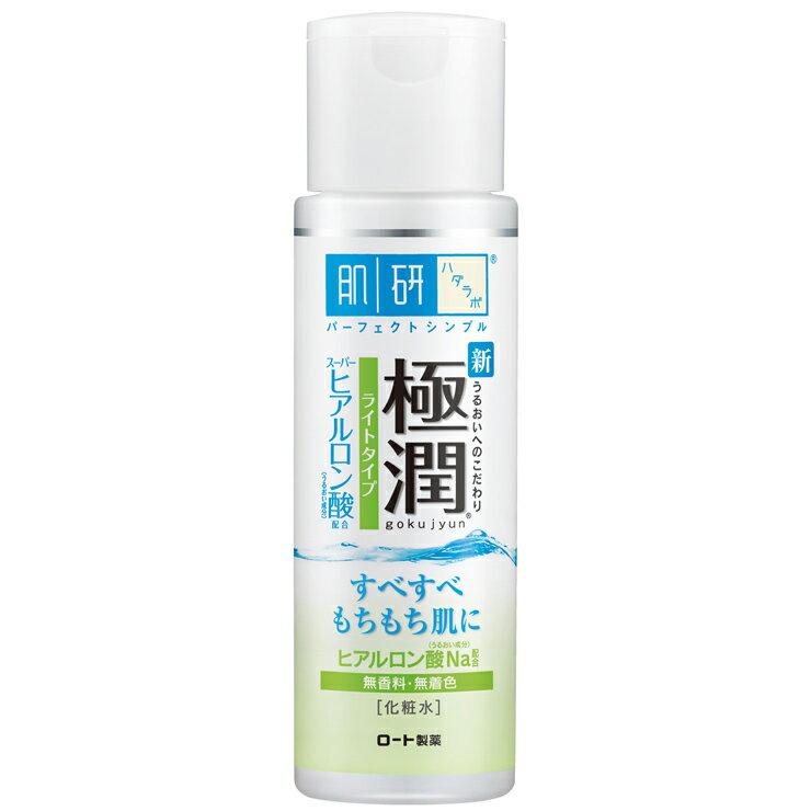 肌研 極潤保濕化妝水 清爽型 170ml