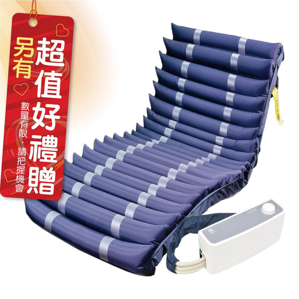 淳碩 TS-103 旋鈕型 4吋三管交替式減壓氣墊床(20管) A款補助 贈 含銀凝膠傷口敷料