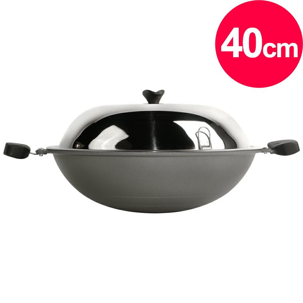 清水 奈米鈦陶瓷易潔不沾炒鍋40cm MF0371L