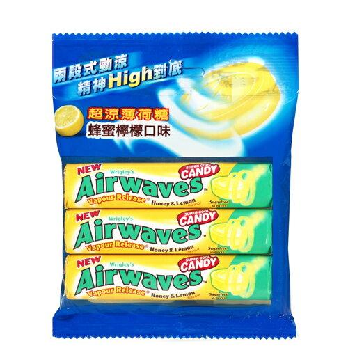 Airwaves超涼薄荷糖-蜂蜜檸檬口味3入【愛買】