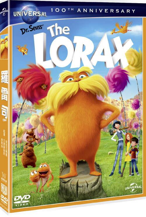 羅雷司 The Lorax (DVD)