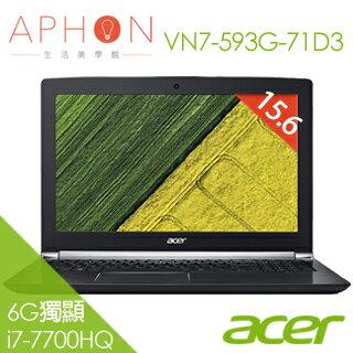 【Aphon生活美學館】ACER VN7-593G-71D3 15.6吋 6G獨顯 筆電(i7-7700HQ/8GB/256G SSD+1TB/GTX 1060-6G)-送office365個人一年版..