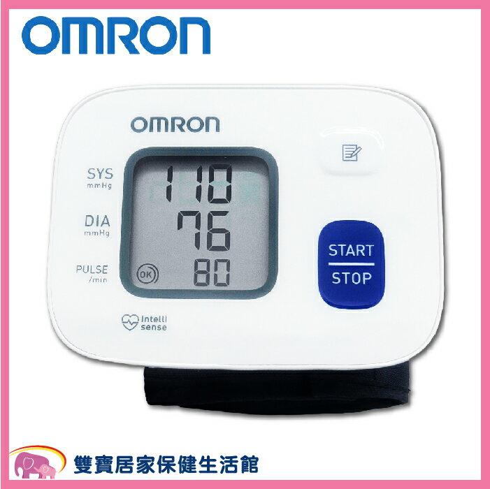 【來電享優惠】歐姆龍血壓計HEM-6161 歐姆龍血壓計HEM6161 OMRON