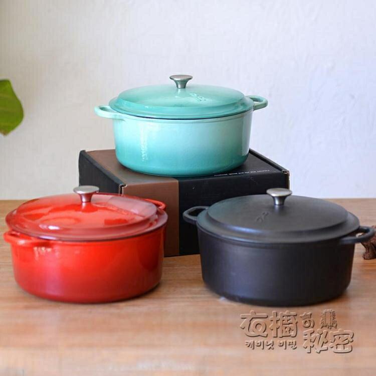 快速出貨 古記 19新款國風琺瑯鑄鐵鍋搪瓷燉鍋不生銹加厚純鐵鍋傳統家用鍋