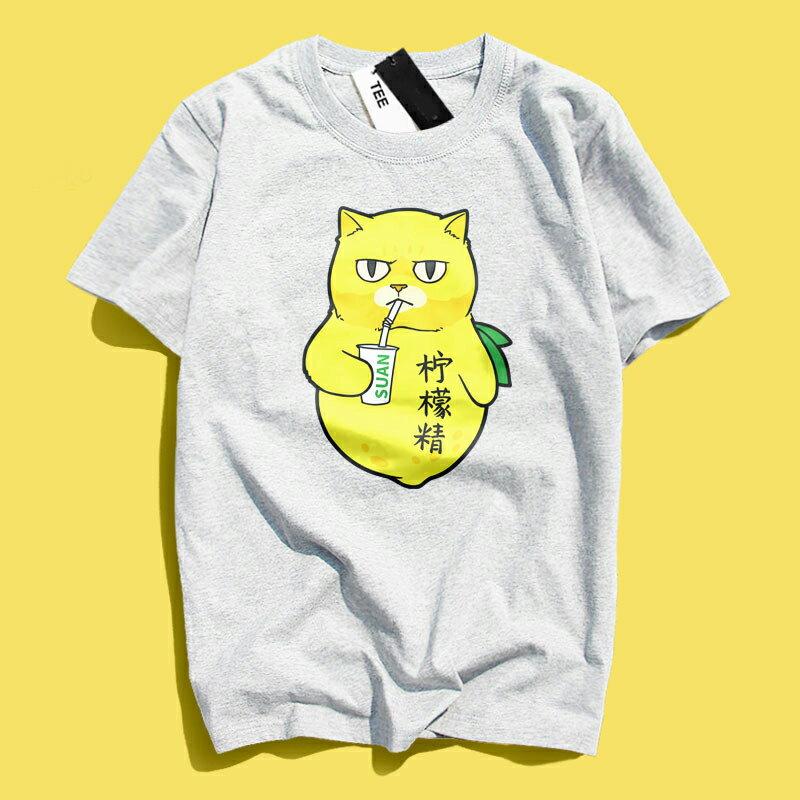 KUSO 搞笑 情侶裝 純棉短T MIT台灣製【YC686-11】萌寵 檸檬精 酸酸貓  動物萌寵 快速出貨 3