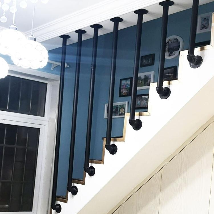 復式樓梯扶手護欄簡約現代鐵藝歐式家用圍欄別墅室內閣樓酒吧欄桿
