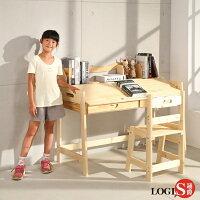 學生書桌/兒童書桌推薦推薦到LOGIS學習力UP實木書桌椅 學生桌椅 閱讀繪畫 學生書桌 木紋桌 PP100就在LOGIS邏爵家具推薦學生書桌/兒童書桌推薦