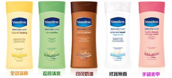 Vaseline凡士林潤膚乳液200ml瓶4款可選◆德瑞健康家◆