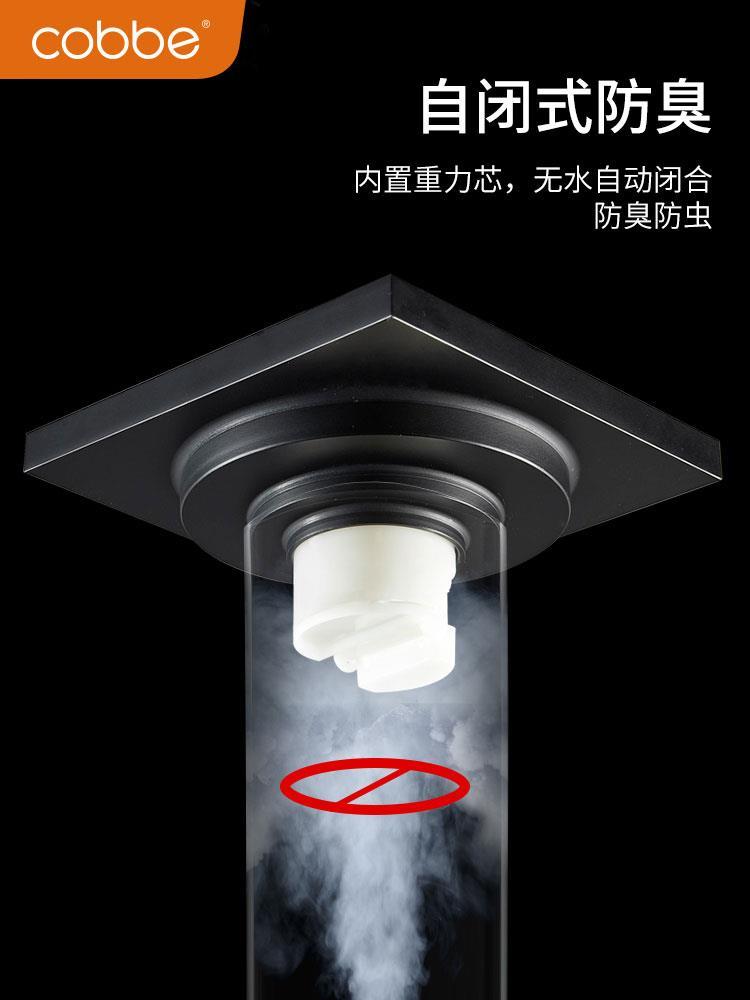 黑色地漏防臭器衛生間下水道隱形浴室全銅淋浴房洗衣機地漏蓋♠極有家♠