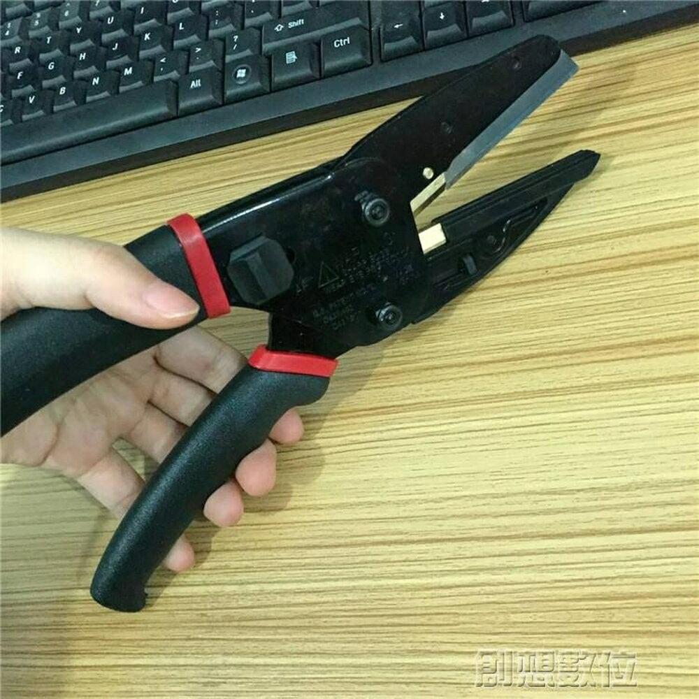 修枝剪 multi cut多功能三合一剪鉗子工具園林枝條剪裁剪 創想數位 全館免運