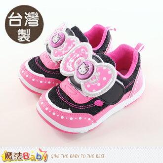 女童鞋 台灣製Hello Kitty正版閃燈休閒鞋 魔法Baby~sk0235