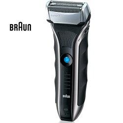 【送24CM雙耳湯鍋】 德國 百靈 BRAUN 570s 德製水洗浮動三刀頭 電鬍刀 刮鬍刀