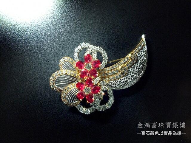 頂級緬甸天然鴿血紅紅寶石胸針\鑲嵌天然南非鑽石\鉑金搭配18K金台座\附中國寶石鑑定書\Jade Su Jewelry