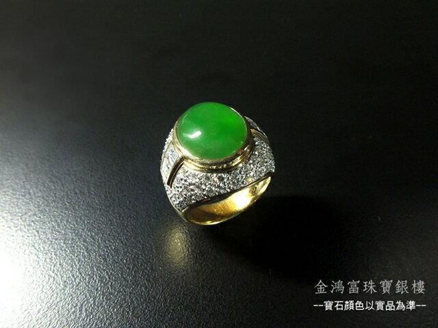 天然緬甸產A貨翡翠鑽戒\頂級帝王綠蛋面厚料\鑲嵌天然南非鑽石2克拉\750白金戒台\附中國寶石鑑定書\Jade Su Jewelry