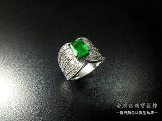 頂級哥倫比亞天然祖母綠鑽戒1.31克拉\鑲嵌天然南非鑽石1.99克拉\18K白金戒台\附中國寶石鑑定書\Jade Su Jewelry