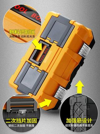 三層折疊五金塑膠工具箱多功能手提式維修工具盒大號家用收納電工