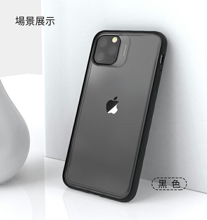 VOKAMO Stect for iPhone 11 PRO(5.8吋)雅致防摔保護殼-黑/紅/霧透
