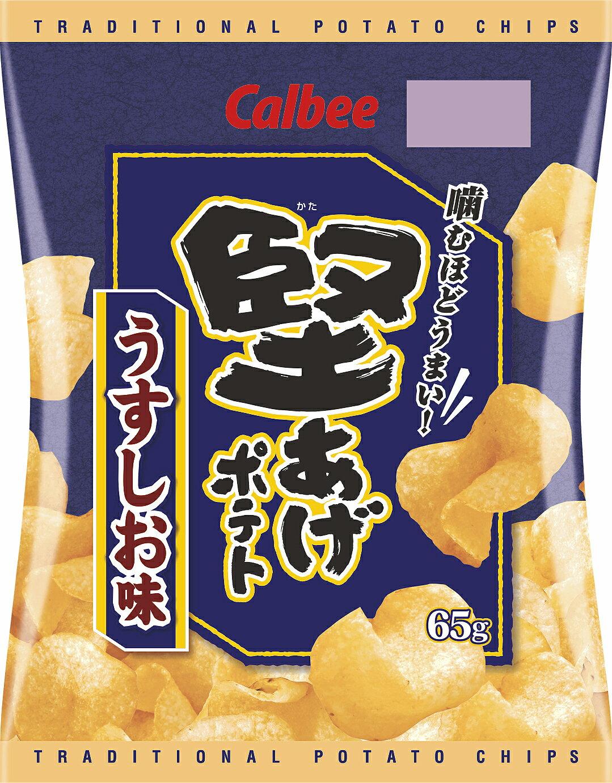 ↖★新品上市限定優惠價★↗Calbee 卡樂比 堅脆洋芋片(薄鹽口味) 2016日本國民零食票選第六位