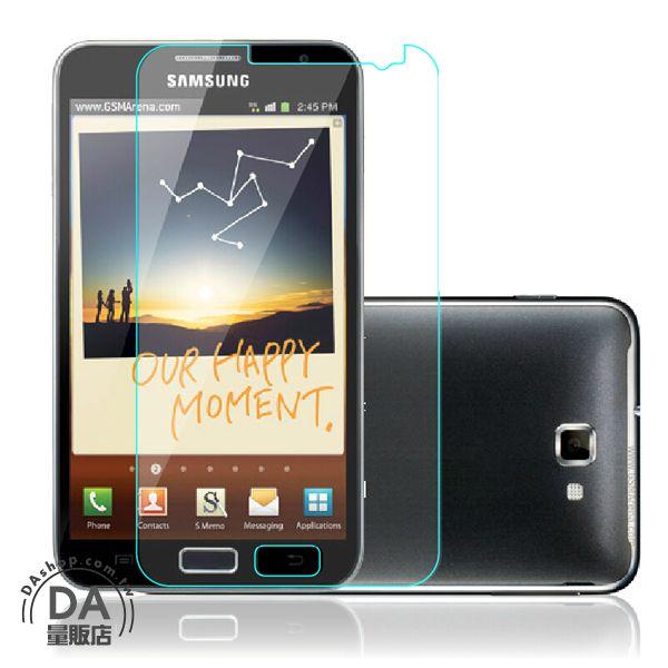 《DA量販店》樂天最低價 三星 Note N7000 i9220 0.2mm 9H鋼化 玻璃 保護貼 保護膜(V50-0745)
