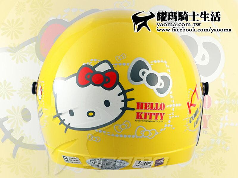 KK安全帽 兒童帽 我愛Kitty 凱蒂貓 Hello kitty 黃 【正版授權】童帽 857『耀瑪騎士機車部品』