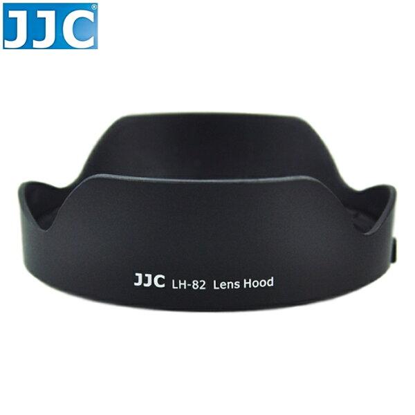 我愛買:我愛買#JJC副廠Canon遮光罩EW-82遮光罩(可反扣反裝倒接副廠遮光罩,相容佳能Canon原廠遮光罩)Canon副廠遮光罩Canon遮光罩EW82遮光罩EW-82太陽罩適EF16-35mmF4.0LF4LF4.0LF4L1:4.0L遮陽罩遮罩lenshood