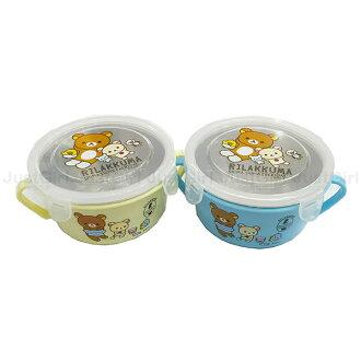 懶懶熊 拉拉熊 304不鏽鋼隔熱碗 便當盒 兒童碗 保鮮盒 450ml 餐具 正版日本授權 * JustGirl *
