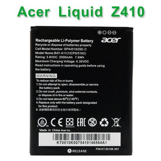 【BAT-A11】宏碁 Acer Liquid Z330/Z410 T01 原廠電池/原電/原裝電池 2000mAh