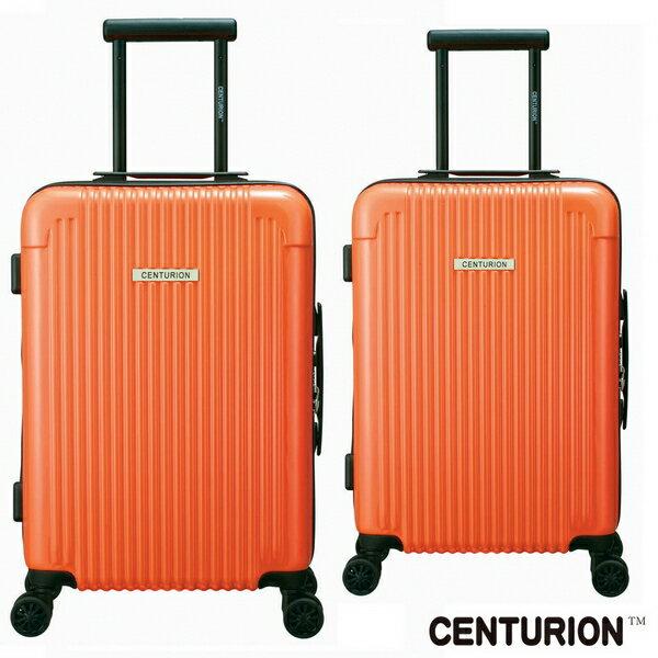 【CENTURION】美國百夫長26吋+29吋品牌經典行李箱(吉祥橘)