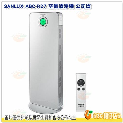 免運 台灣三洋 SANLUX ABC-R27 27坪 空氣清淨機 ABCR27 公司貨 PM2.5 0