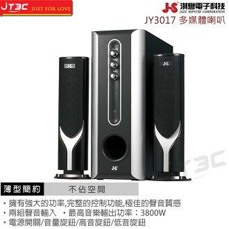 【最高可折$2600】JS JY3017 超重低音三件式多媒體喇叭3800W