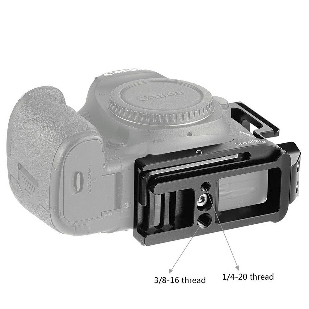 ..  SmallRig 2202 鋁合金 L型快板 for Canon 5D Mark III / IV 豎拍 快拆板 Arca 5D3 5D4 公司貨