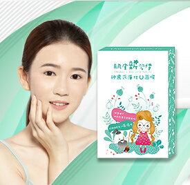 即期品優惠【肌膚新習慣】神農氏淨化U面膜(盒/5片)