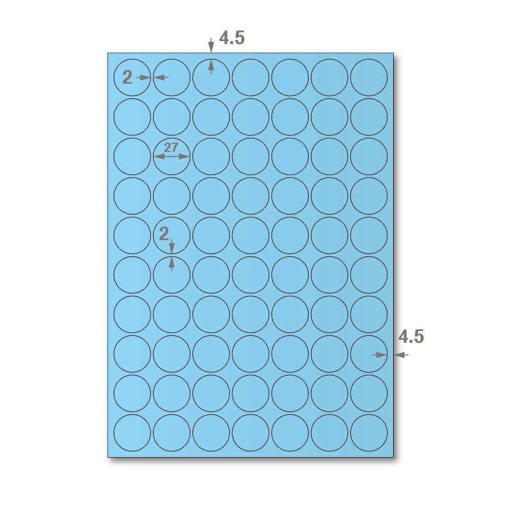 【萬用標籤貼】龍德高品質SGS檢驗合格三用電腦標籤貼紙(淺藍一箱裝)LD-822-B-B 可出貨用貼紙 影印 雷射 噴墨