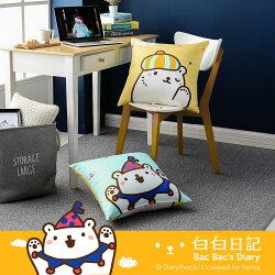 抱枕 方型抱枕(雙正面) 白白日記-畫家黃/美國棉授權品牌[鴻宇]台灣製2082