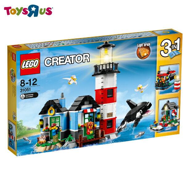 玩具反斗城 樂高 LEGO 燈塔小屋~31051^~^~^~ ~  好康折扣