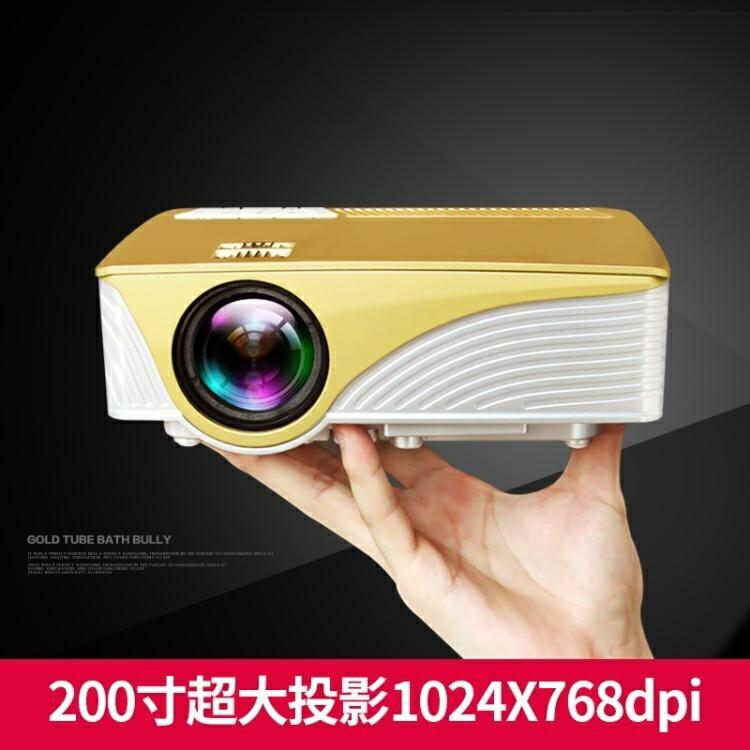 投影機 奧普達新款HK3G智慧家用辦公投影儀小型wifi投影儀1080p手機投影家庭影院