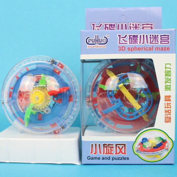 智慧軌道球 75關 小旋風智力迷宮 / 一個 { 定70 }  迷宮球 智力球 CF131362 3