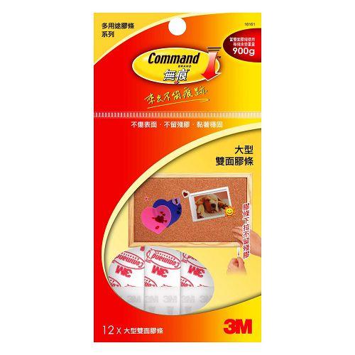 3M無痕雙面大型膠條量販包【愛買】