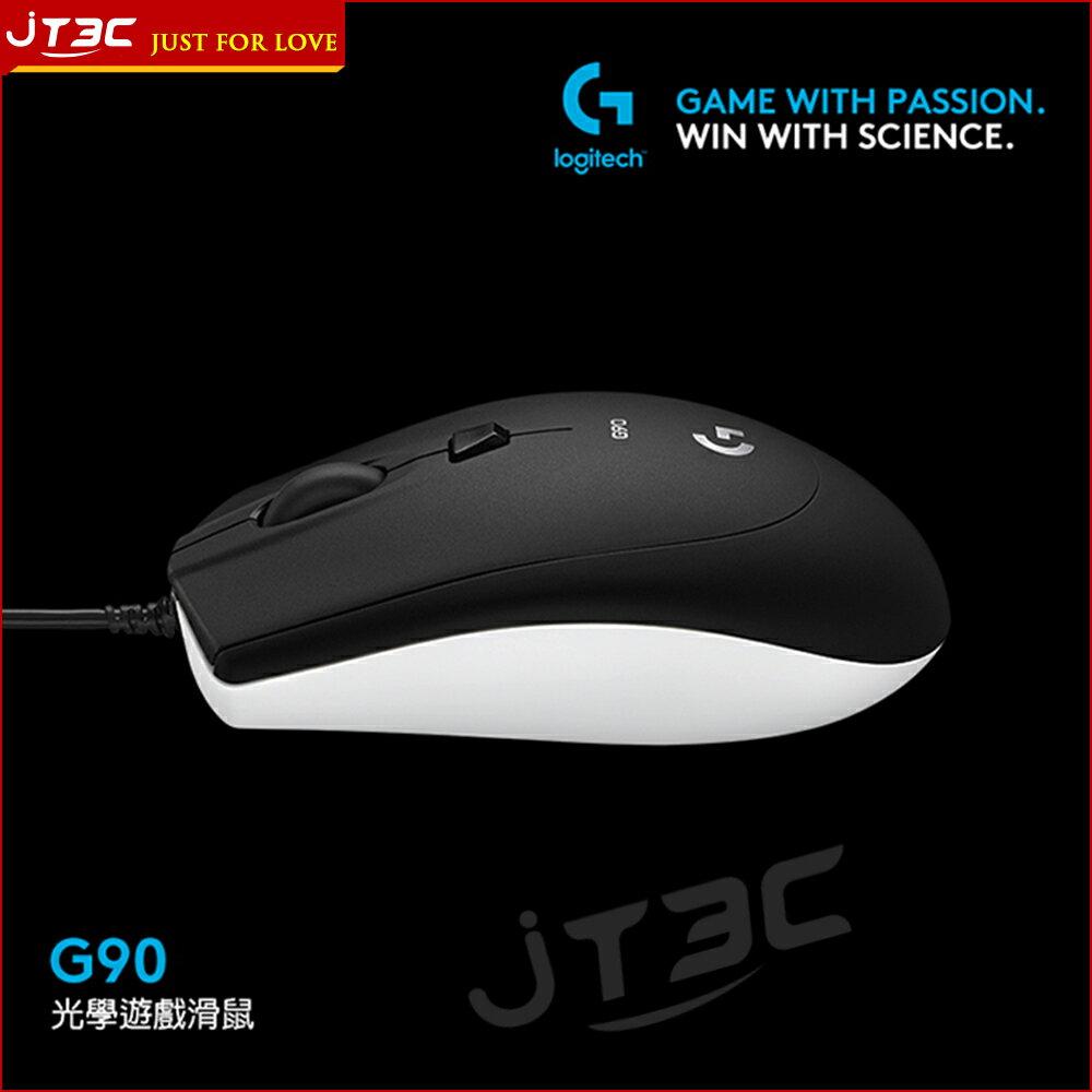 【點數最高16%】Logitech 羅技 G90 光學電競滑鼠 黑白色※上限1500點
