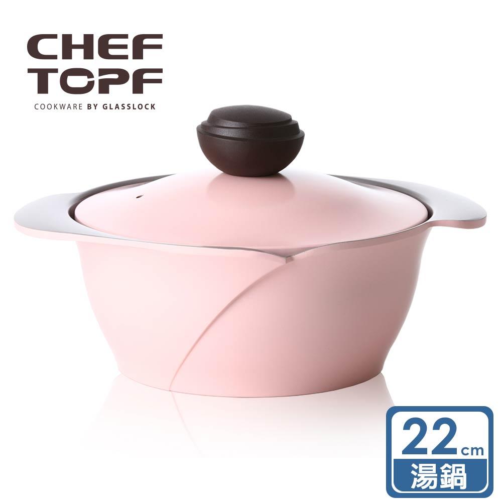 韓國 Chef Topf La Rose玫瑰薔薇系列22公分不沾湯鍋/韓國製造/不沾鍋/洗碗機用/最美鍋具 0