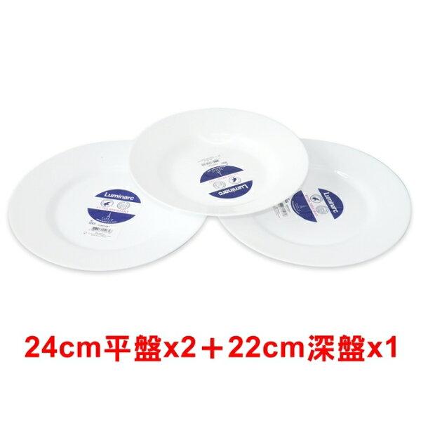 Luminarc樂美雅強化餐具三件組SP-1717*免運費*