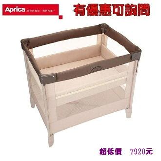 *美馨兒*愛普力卡Aprica-COCONEL Air 任意床(可攜帶式嬰兒床)拿鐵棕 7920(有優惠價可詢問)