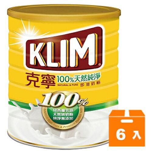 克寧 即溶奶粉 2.3kg (6入) / 箱【康鄰超市】 0