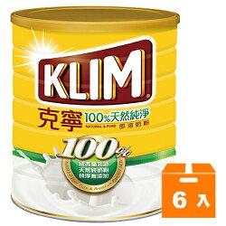 克寧 即溶奶粉 2.3kg (6入)/箱